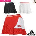 aSMC MTUM SKIRT/ステラマッカートニー テニススカート/レディース(FWI85)《アディダス テニス・バドミントン ウェア(レディース)》