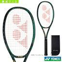 Vコア プロ97/VCORE PRO 97(02VCP97)《ヨネックス テニス ラケット》