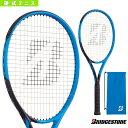 テニスラケット 硬式用 ブリヂストンの激安通販はスポーツ アウトドアの杜