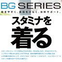 BG SHORT/バイオギア ショートタイツ/メンズ(K2MJ9A31)《ミズノ オールスポーツ アンダーウェア》 3
