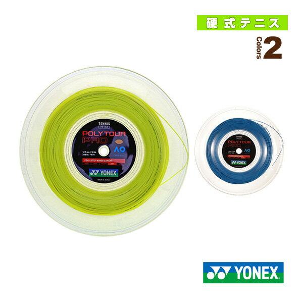 テニス, ガット  115POLYTOUR PRO 115240mPTP115-2 ()
