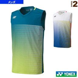 ゲームシャツ/ノースリーブ/メンズ(10337)《ヨネックス テニス・バドミントン ウェア(メンズ/ユニ)》