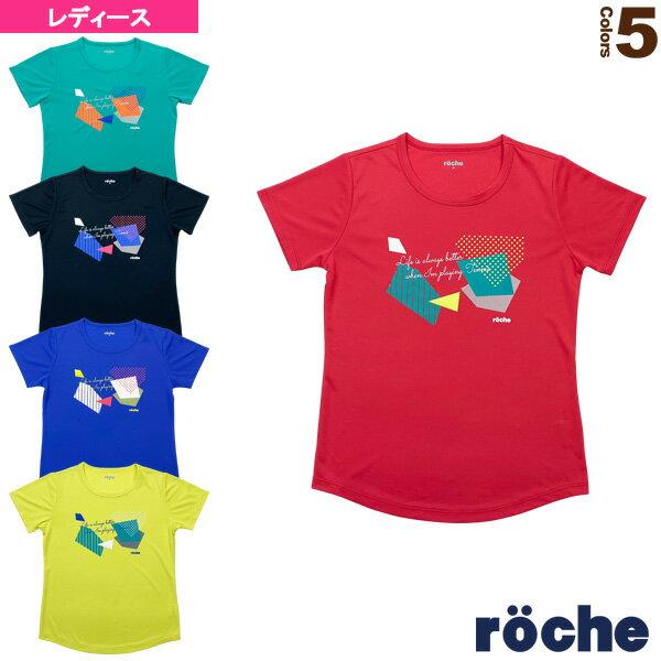 レディースウェア, Tシャツ TRB411roche