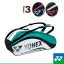 Ynx-bag1612r-1