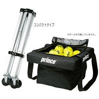 ボールバスケット コンパクトタイプ(PL055)《プリンス テニス コート用品》