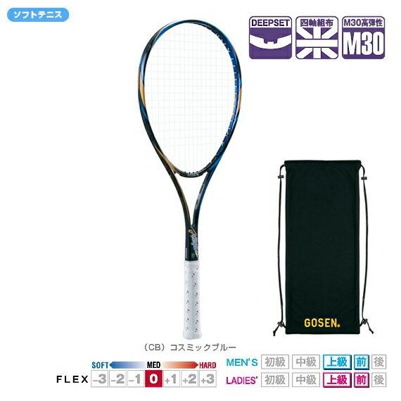 飛隼風弓/HISHUN-FUKYU(SRH01)《ゴーセン ソフトテニス ラケット》