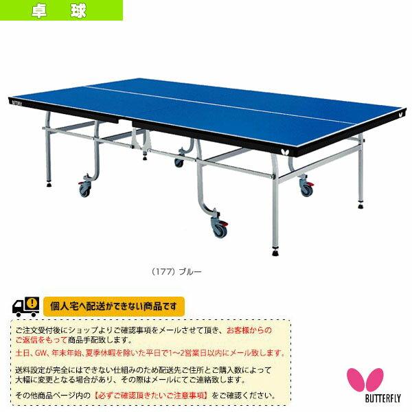 [送料別途]スターカー・BS-6/一体内折式(95250)《バタフライ 卓球 コート用品》:テニス・バドミントン Luckpiece