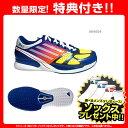 2012年モデルアディゼロ フェザー 2 AC M 錦織選手モデル/adizero feather II AC M(G64004)