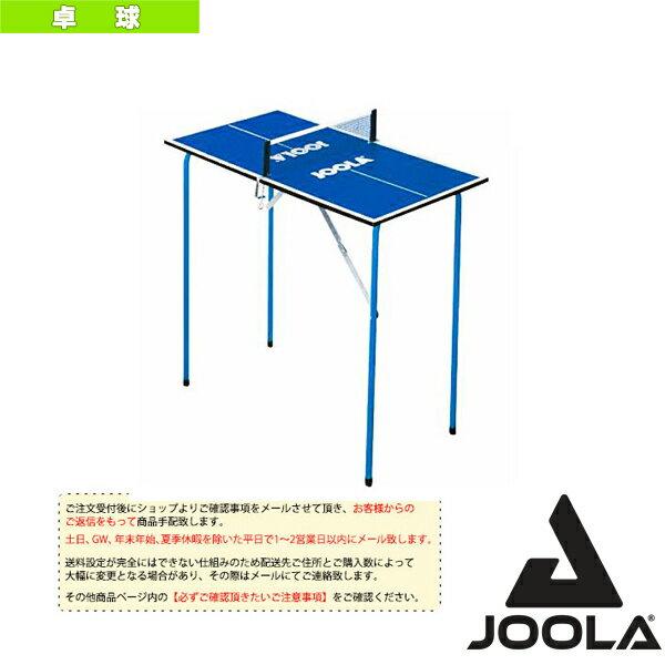 [送料お見積り]ヨーラ ミニ卓球台(19100)《ヨーラ 卓球 コート用品》