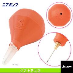 スリクソン/SRIXON ソフトテニスポンプ・空気入れ エアポンプ(STAC100)【2015年春夏モデル】...