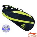 中国ナショナルチームラケットバッグ/6本入(ABJH052)《リーニン バドミントン バッグ》