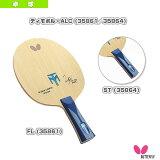 バタフライ/BUTTERFLY ティモボル?ALC ()【】【卓球ラケット】【】ティモボル?ALC - [卓球ラケット バタフライ/BUTTERFLY]