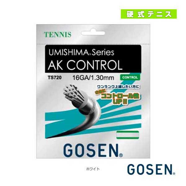 テニス, ガット  AK16UMISHIMA AK CONTROL 16TS720 ()