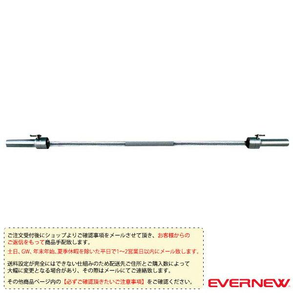 [送料別途]バーベルシャフト 50φ1900(ETB166)《エバニュー オールスポーツ トレーニング用品》:テニス・バドミントン Luckpiece