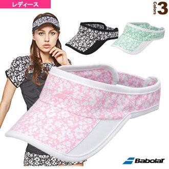 Babolat /babolat 網球遮陽 / 帽子遊戲遮陽 / 女子 (BAB C 510 W)