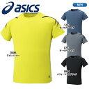 【セール50%OFF】アシックス【asics】メンズ 半袖Tシャツ154662