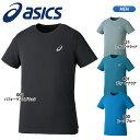 【セール40%OFF】アシックス【asics】メンズ 半袖 Tシャツ ワンポイント ランニングウエア2011A069