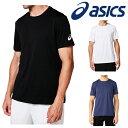 アシックス【asics】半袖 Tシャツ 丸首2031A665 メンズ