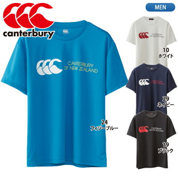 canterbury 【カンタベリー】 フレックスクール Tシャツ メンズ RA35401