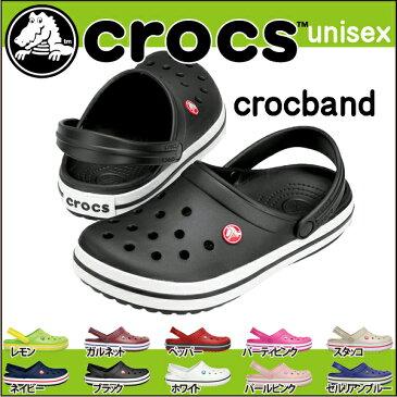 クロックス 【crocs】クロックバンド サンダル メンズ レディース スニーカー 11016 国内正規品