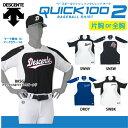 DESCENTE【デサント】 野球ユニフォーム マーキングセット Qu...