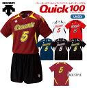 DESCENTE【デサント】 バレーボール ユニフォーム ユニセックス ジュニア Quick 100 ゲームシャツ・パ...