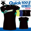 DESCENTE【デサント】バレーボールユニフォームレディースQuick100IIプラクティスシャツDVB-5223Wクイック100