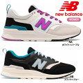 【送料無料!あす楽対応】ニューバランス【newbalance】レディーススニーカーCW997H国内正規品B