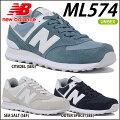 ニューバランス【newbalance】スニーカーML574メンズレディス国内正規品