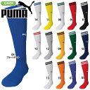 プーマ【PUMA】ジュニアストッキング 901394