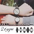 super 男女兼用 腕時計 ウォッチ ビッグフェイス 存在感 ボリューム サイズ調整可能 ギフト 贈り物 【メール便発送】