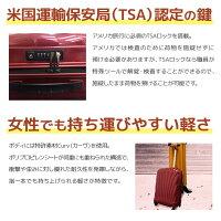 ラッキーレンタルのレンタルスーツケースはサムソナイトのコスモライトで軽くで丈夫