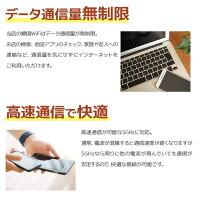 ラッキーレンタルショップの韓国WiFiは無制限で使えます