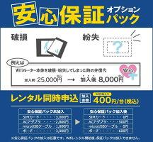 ラッキーレンタルショップの韓国WiFi