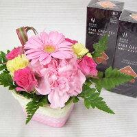 かわいいアレンジメントと有機栽培紅茶のセット【お花プラス紅茶でお礼やお祝いにピッタリです】【送料無料・送料込】【あす楽】