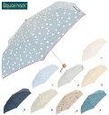 雨具 おしゃれ ドット ストライプ シンプル 丈夫 通販 軽量 スリム 超撥水 傘 hack aqu