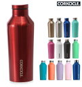 Corkcicle270