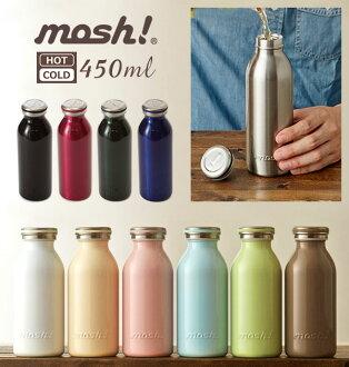 magubotorumosshu mosh!不銹鋼瓶直喝,漂亮的保溫郵購保冷瓶輕量保暖瓶保冷保溫牛奶瓶不灑出來的450ml奶瓶型漂亮的禮物水壺dss-dmmb450-c37dmmb450