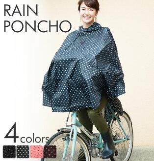 雨衣雨衣雨衣河濟雨衣河濟雨衣雨雨披雨衣夾克雨衣女士雨衣雨衣雨衣 Mac 雨衣 Les