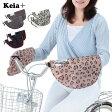 Kawasumi カワスミ ハンドルカバー UV 通販 おしゃれ かわいい 自転車 子供乗せ レインカバー 前カバー 前 かご カバー フロント 通販/正規品 おすすめ