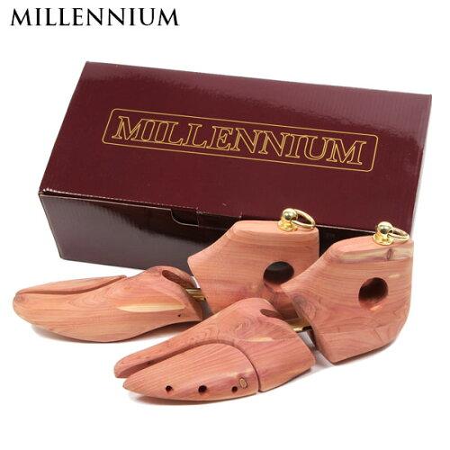 ミレニアムブーツキーパー 除湿 防虫 防カビ 通販 アロマティックシダー 幅広 ブーツ メンズ MILLE...