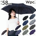 メンズ 大きい 晴雨兼用 傘 通販 折り畳み傘 おりたたみ ...