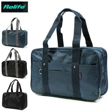 送料一律299円 ス スクールバッグ 多機能 通学バッ 定番 バッグ 手提げバッグ 大容量 女子 学生 高校生