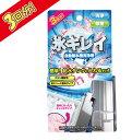 製氷機 洗浄 自動製氷機洗剤 氷キレイ 清潔 冷凍庫 定番 パイプ 給水タンク 受皿 粉末……