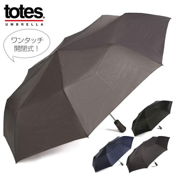 トーツ『TITAN(タイタン)70cm (7570)』