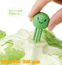 ベジシャキちゃん 2個組 COGIT コジット 定番 かわいい 野菜長持ち 鮮度をキープ 刺すだけ簡