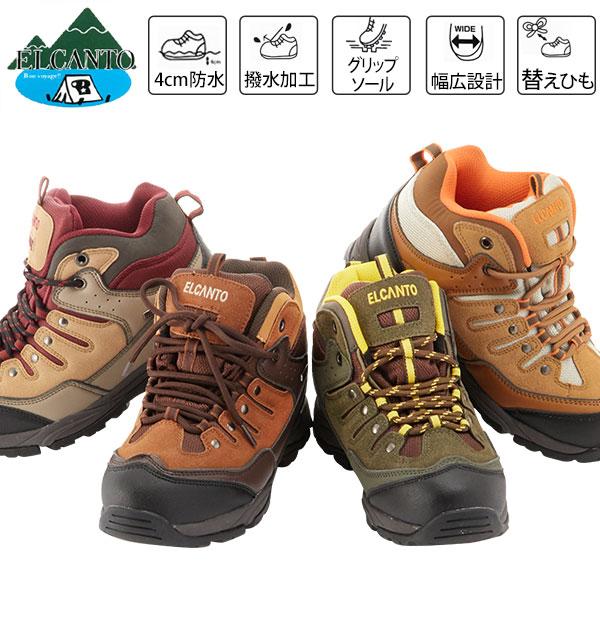 登山・トレッキング, 靴・ブーツ  ELCANTO
