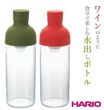 HARIO 水出しボトル ハリオ フィルターインボトル 水出しポット フィルター付き ワインボトル型 定番 750ml ティーポット ピッチャー おしゃれ スタイリッシュ 水 ウォーター お茶 麦茶 耐熱ガラス 水出し ポット ボトル