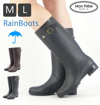 レインブーツ Mon Frere モン フレール 定番 かわいい おしゃれ レディース 茶色 ブラウン 黒 ブラック 防水 雨具 サイドベルト ロングタイプ 長い アウトドア ジョッキー ミセス シンプル 無地 レインシューズ 雨 雪 梅雨 長靴 長ぐつ なが靴