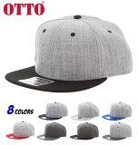 otto キャップ 帽子 メンズ 定番 無地 シンプル レディース ユニセックス オットー 無地スナップバックキャップ ブラック 黒 アメカジ ブランド OTTO スナップバック フラットバイザー ベースボールキャップ 配色 切り替え ツートン バイカラー おしゃれ 平つば